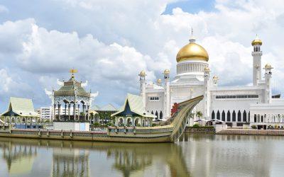 Бруней – встрани от светлината на прожекторите