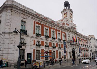 Пуерта дел Сол Мадрид