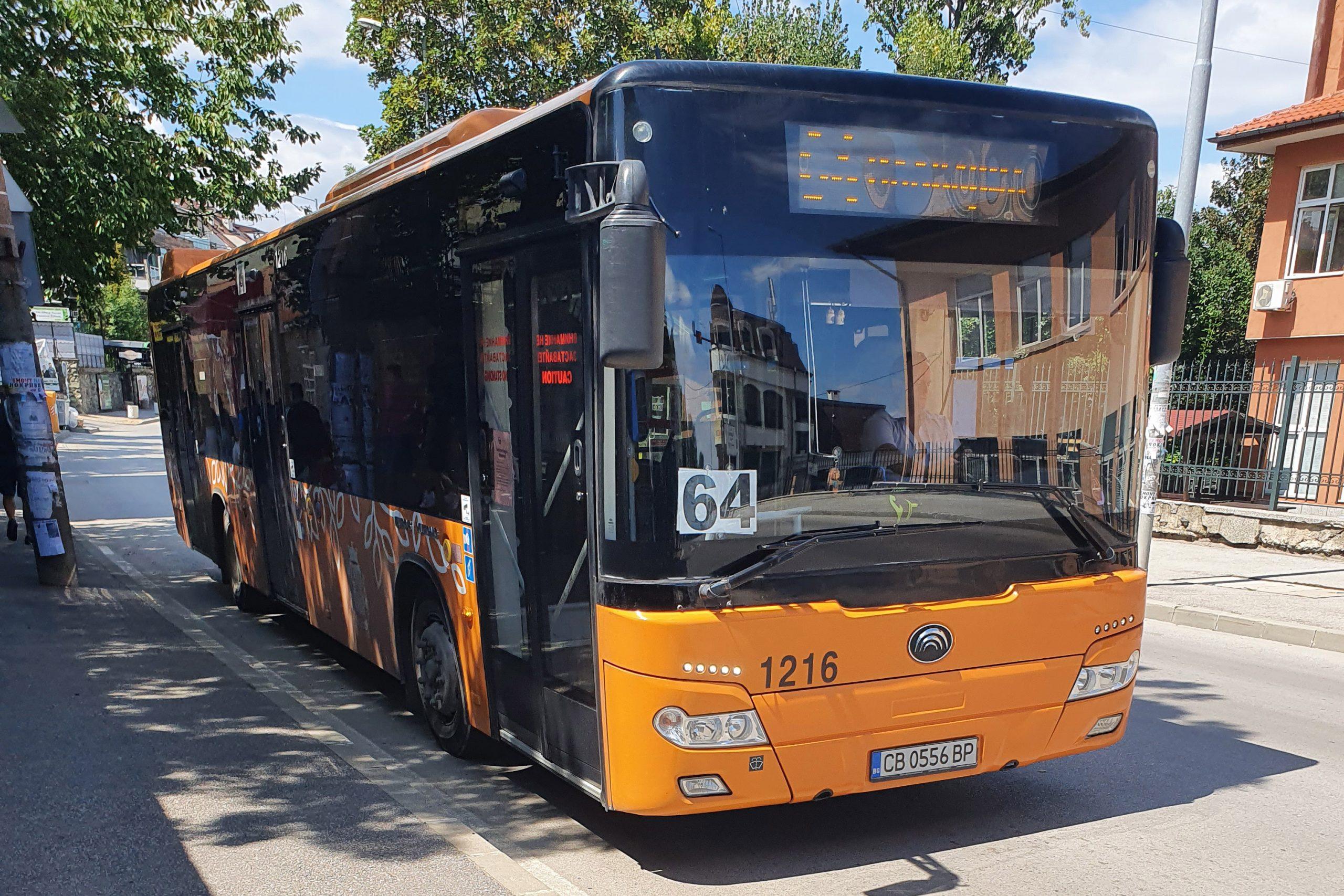 Автобус 64 София